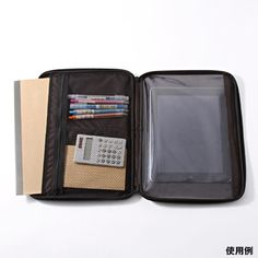 Another awesome tablet case. This case can not only store your tablet, but also have space to store your notebook, pens and other stationery items that you may need for class. You can use your tablet over the cover so your screen doesn't get dirty or scratched. Pack light for first day of school! http://www.muji.us/store/tarpaulin-tablet-case-black.html