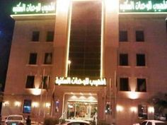 Jeddah Muhaideb Palestine Hotel Saudi Arabia, Middle East Muhaideb Palestine Hotel is a popular choice amongst travelers in Jeddah, whether exploring or just passing through. The property features a wide range of facilities to make your stay a pleasant experience. Take advantage of the hotel's family room, restaurant, coffee shop, elevator, safety deposit boxes. Guestrooms are designed to provide an optimal level of comfort with welcoming decor and some offering convenient ame...