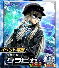 Hunter X Hunter, Anime, Cards, Anime Music, Anima And Animus, Maps, Anime Shows