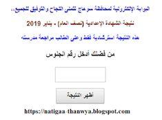 رسائل يوم الجمعة 2013 رسائل رمضان قصيرة 2013 رسائل يوم الجمعة جديدة 2013 برامج نت Calligraphy Arabic Calligraphy