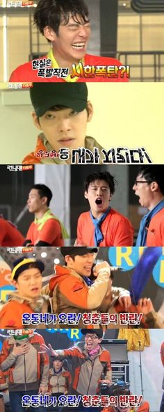 """Kim Woo Bin, Kang Ha Neul, and 2PM's Junho show their silly sides for next week's Running Man!"""""""
