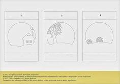 тоннели из бумаги: 20 тыс изображений найдено в Яндекс.Картинках