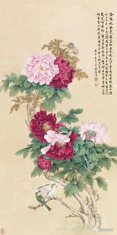 Asian Flowers, Oriental Flowers, Chinese Flowers, Japanese Flowers, Japanese Painting, Chinese Painting, Chinese Art, Botanical Art, Botanical Illustration