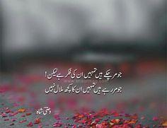 #shayari #urdu #sad