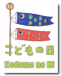 Kodomo no Hi dia das crianças