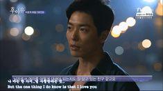 [HD fanvid]Jung Dong Ha (정동하) -- Look At You (바라보나봐) feat.김재욱 & 소이현 (후아유)