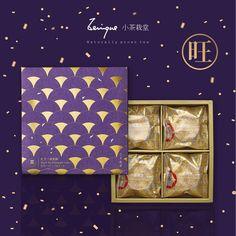 Cake Boxes Packaging, Bakery Packaging, Gift Packaging, Packaging Design, Chinese Art, Chinese Style, Bottle Box, Moon Cake, Work Inspiration