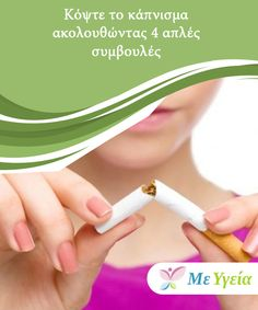 Are you trying to quit smoking? Learn about what happens when you quit smoking and discover a timeline of the effects and health benefits. Quit Smoking Effects, Quit Smoking Tips, Giving Up Smoking, Quit Smoking Timeline, Nicotine Withdrawal Symptoms, Nicotine Patch, Smoking Addiction, Stop Smoke, Smoking Cessation