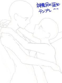 Couple Poses Reference, Drawing Reference Poses, Anatomy Reference, Ship Drawing, Drawing Base, Figure Drawing, Anime Drawing Styles, Anime Drawings Sketches, Drawing Techniques
