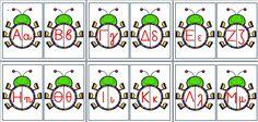 Alphabet - ΠΡΩΤΟ ΚΟΥΔΟΥΝΙ Alphabet, Classroom, Pictures, Fictional Characters, Greek, Class Room, Photos, Alpha Bet, Fantasy Characters