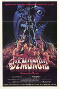 demonoid-movie-poster-1981-1020193147.jpg (580×870)