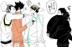 My god. Is there Kageyama in Daichi's arms? How cute *------*