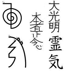 Symboles du reiki Usui | Reiki Dojo
