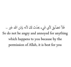 Qadr of Allah More
