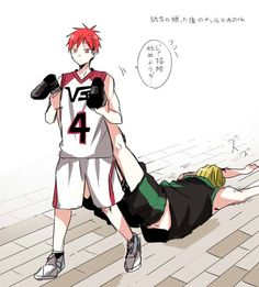 Akashi-kun killed the Jabberwocky with his Vorpal Sword!