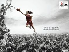 Countries around the world are gearing up for the upcoming Olympic games, and one way to show athletes that their country is behind them is through advertising. Here are some creative ads done in China, France and Italy to show the Olympic spirit: Sports Advertising, Sports Marketing, Creative Advertising, Print Advertising, Olympic Basketball, Olympic Games, Basketball Posters, Basketball Shoes, Cannes Lions