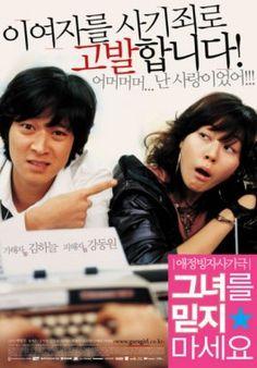 Too Beautiful to Lie (2004) Korean Movie - Romantic Comedy | Kang Dong Won