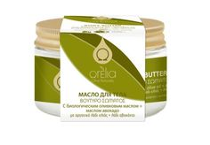 BODY BUTTER (OLIVE OIL OLIVE AND AVOCADO) 250ML ***BIO***