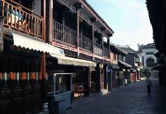 Qingyan Ancient Town, Guiyang - TripAdvisor Guiyang, Online Tickets, Trip Advisor, Cities, Street View, Australia, Places, City, Lugares