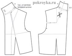 Russian site with illustrations for drafting various types of cut on collars and neckilines such as this standing collar pattern Techniques Couture, Sewing Techniques, Pattern Cutting, Pattern Making, Sewing Clothes, Diy Clothes, Sewing Hacks, Sewing Tutorials, Sewing Lessons
