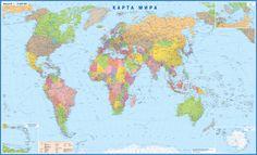 Карты.ру - Магазин карт. Купить карту мира, России или Москвы в нашем интернет-магазине. Изготовление карт. Политические и физические карты. Самые свежие карты - купить. || Карта мира политическая.