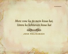 20 Hauntingly Beautiful Shayaris That Describe The Pain Of Unrequited Love Like Nothing Else Can Love Song Quotes, True Feelings Quotes, First Love Quotes, Song Lyric Quotes, Reality Quotes, Mood Quotes, True Quotes, Poetry Quotes, Urdu Poetry