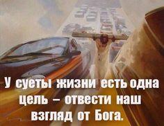 #Вконтакте с Богом   ВКонтакте