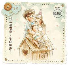 《晴報》專欄─芝麻羔 「夢芝旅」夢想篇 - 生日