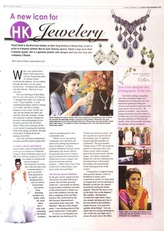 A new icon for Hong Kong Jewellery - Payal Shah    South China Morning Post - Lifestyle, 9th December 2011.