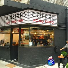 Saturday #coffeetime @winstonscoffee  #lifeisbeautiful #bestcoffeeintown or at least in #saiyingpun #hongkong