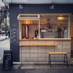 AprilZero in Japan: Coffee Shop Coffee Shop Japan, Japanese Coffee Shop, Small Coffee Shop, Coffee To Go, Coffee Cafe, Cafe Shop Design, Shop Interior Design, Cafe Restaurant, Restaurant Design