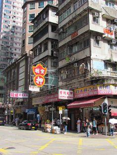 Hong Kong | Sham Shui Po | | Hong Kong Culture | Billboards | Buildings | Sunny Day | Mong Kok