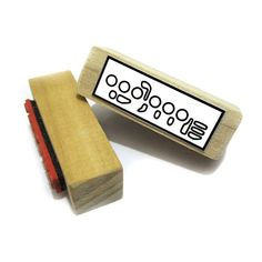 Flute Fingering Rubber Stamp     A great by MusicEducationTools, $7.99