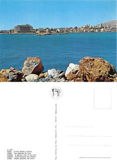 Chios - A general view of the port -