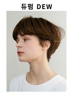 Short Hair Tomboy, Short Hair For Boys, Korean Short Hair, Short Hair Cuts For Women, Girl Short Hair, Tomboy Hairstyles, Boys Long Hairstyles, Androgynous Hair, Shot Hair Styles