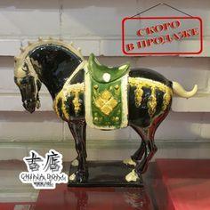 Статуэтка, Конь в праздничном убранстве, Династия ТАН - СКОРО В ПРОДАЖЕ