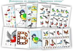 Зима еще идет и птичкам нужна наша помощь. Это хорошее время поиграть с детьми и рассказать больше о птицах. Раньше уже были материалы Судоку, Шнуровки и Прищепки. Я подготовила для вас задания по... Birds For Kids, Animals For Kids, Diy And Crafts, Crafts For Kids, Educational Crafts, Busy Bags, Play To Learn, Christmas Activities, Speech Therapy