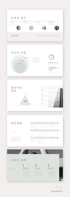 Simple P Strategy Template # # # # # Web Design, Homepage Design, Slide Design, Layout Design, Blog Design, Graphic Design, Powerpoint Design Templates, Layout Template, Powerpoint Format