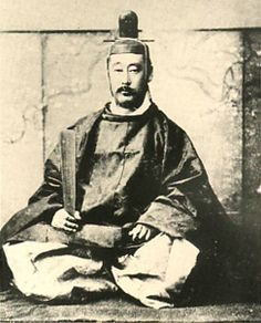 Japanese Imperial family's antique photograph.   Father of Itsuko, Nabeshima Naohiro.   Naohiro is a marquis; a dignitary. Last years of Edo era.