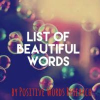 The most amazing list of beautiful words from all languages.