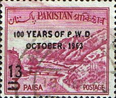 Pakistan Stamps 1963 Public Works Department Surcharged  Fine Mint SG 192 Scott 184 Other Asian and British Commonwealth Stamps HERE!