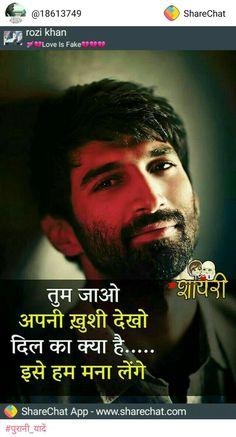 sad shayari hindi download mp3