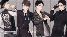 Just a tons of Haikyuu photos. Oikawa Tooru, Iwaoi, Kagehina, Haikyuu Fanart, Haikyuu Anime, Haikyuu Ships, Anime Fanfiction, Anime Couples Drawings, Handsome Anime