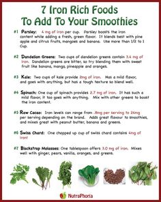 #Iron rich foods to add to your #smoothie.     Get #recipes here:  www.nutraphoria.com