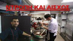 Magazino1: Ελληνας Μετανάστης ξεσπά για αυτά που κάνουν οι Ελ...