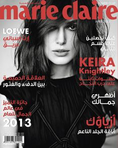 MARIE CLAIRE MAGAZINE COVER - Keira Knightley