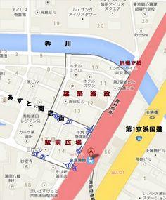 京急蒲田駅前広場と建築施設予定地