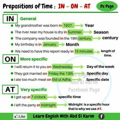 Prepositions of Time – In, On, At – Vocabulary Home English Grammar Tenses, English Prepositions, Teaching English Grammar, English Grammar Worksheets, English Writing Skills, Grammar And Vocabulary, English Vocabulary Words, Learn English Words, English Phrases