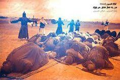 حسین#عاشورا#محرم# Hussein# Ashoora# Moharram#