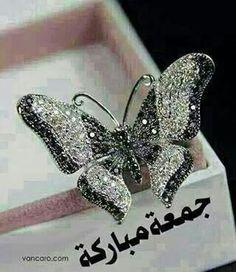 جمعة مباركة Juma Mubarak Images, Images Jumma Mubarak, Jumma Mubarak Quotes, Jumah Mubarak, Blessed Friday, Poetry Pic, Mekkah, Applis Photo, Islamic Images